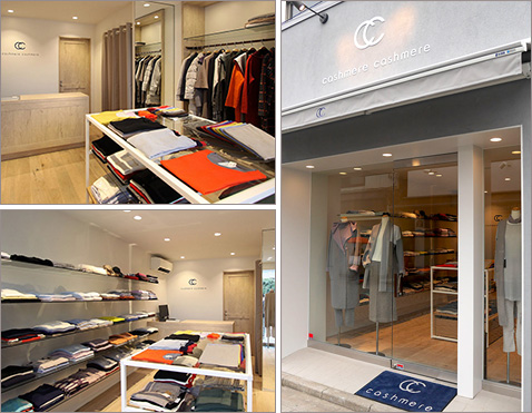 cashmere cashmere 鎌倉店